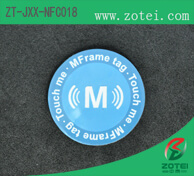 NFC Sticker Tag