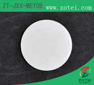 HF Anti-metal RFID tag:ZT-JXX-MET08