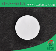 HF Anti-metal RFID tag:ZT-JXX-MET09