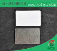 HF Anti-metal RFID tag:ZT-JXX-MET10