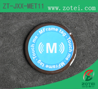 HF Anti-metal RFID tag:ZT-JXX-MET11