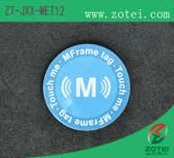 HF Anti-metal RFID tag:ZT-JXX-MET12