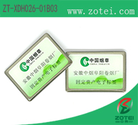 HF Anti-Metal RFID Tag:ZT-XDH026-01B03