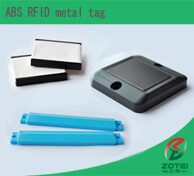 ABS RFID metal tag