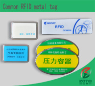 Common RFID metal tag
