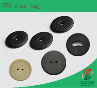 PPS Disc tag