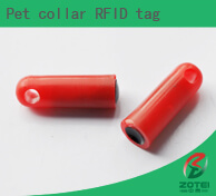 Pet collar RFID tag