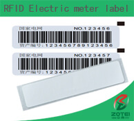 RFID Electric meter label