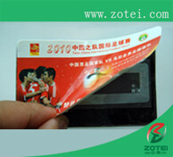 RFID football game ticket