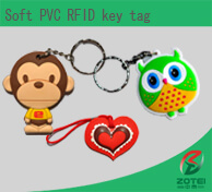 Soft PVC RFID key tag