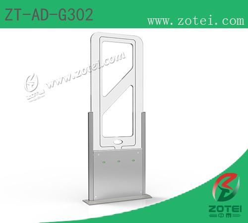 Gate Channel HF RFID Reader/writer:ZT-AD-G302 (UHF RRID Gate