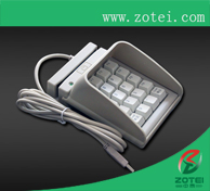 Encryption keyboard with magnetic card reader